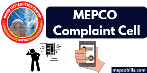 mepco complaint cell